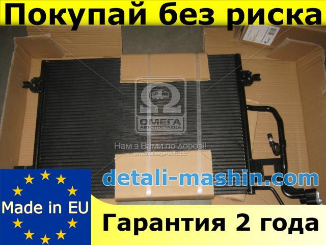 Конденсатор кондиционера VW PASSAT 00-05 (TEMPEST)