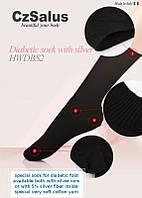 Носки для больных сахарным диабетом с волокнами серебра