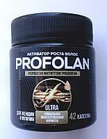 Активатор роста волос-Капсулы Profolan , активатор роста волос , активатор роста волос Профлан, Профлан