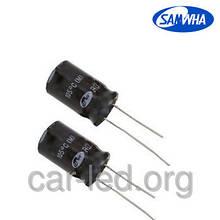10mkf - 450v RD 13*20 SAMWHA 105°C