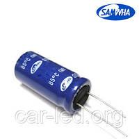 6800mkf - 50v  SD 25*41  SAMWHA, 85°C