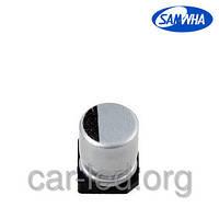 220mkf - 35v SMD электролит SC 10*10 (85°С) Samwha