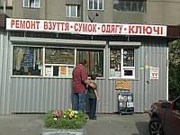 СВЯТОШИН. пр-т. ПОБЕДЫ —87 слева от СИЛЬПО., 10-18.30