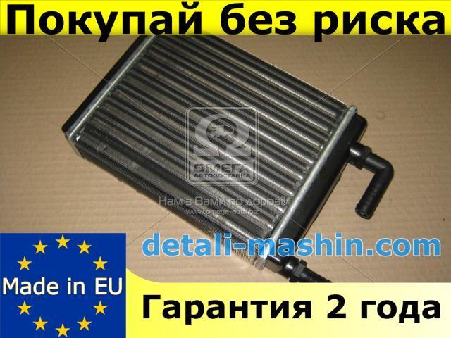 Радиатор отопителя ГАЗ 3221 салонный (TEMPEST)