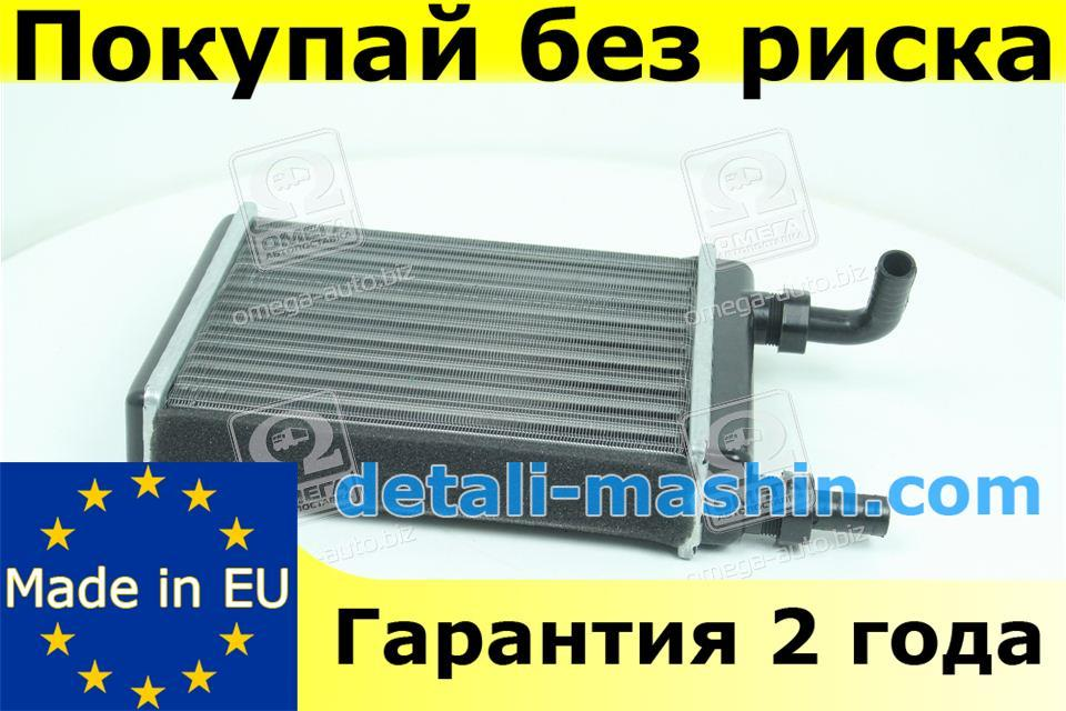 Радиатор отопителя ГАЗ 3221 салонный
