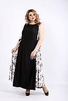 01125-1 | Черное платье в пол без рукавов