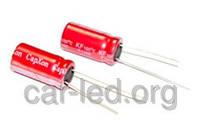 3,3mkf - 450v (Низкий импеданс) CapXon KF 10*20 105°C