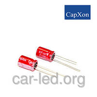 10mkf - 50v (Низкий импеданс) CapXon KF 5*11, 105°C