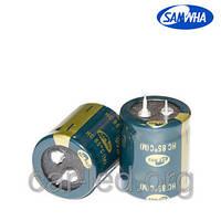 33000mkf - 16v  HC 30*40  SAMWHA, 85°C