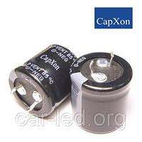 47mkf - 400v   LP 22*21  Capxon, 85°C