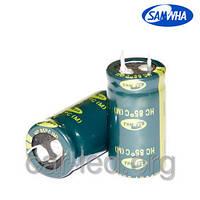 4700mkf - 63v  HC 30*40  SAMWHA, 85°C
