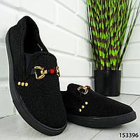 """Мокасины женские, черные """"Alegro"""" текстильные, кроссовки женские, кеды женские, повседневная обувь"""