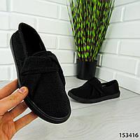 """Мокасины женские, черные """"Biwery"""" текстильные, кроссовки женские, кеды женские, повседневная обувь"""