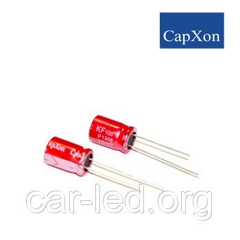 47mkf - 50v (Низкий импеданс) CapXon KF 6,3*11, 105°C