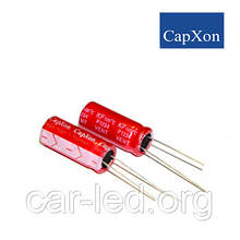 100mkf - 100v (Низкий импеданс) CapXon KF 10*25, 105°C