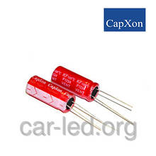 100mkf - 160v (Низкий импеданс) CapXon KF 16*25, 105°C