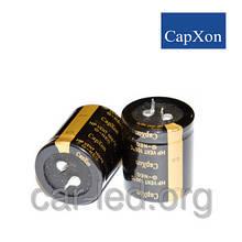 470mkf - 400v  HP 35*42 CapXon 105°C