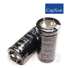 470mkf - 350v   LP 35*42  Capxon, 85°C