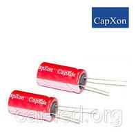2200mkf - 10v (Низкий импеданс) CapXon KF 13*20, 105°C