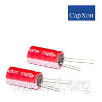 4700mkf - 16v (Низкий импеданс) CapXon KF 16*31,5 105°C