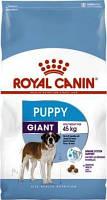 Royal Canin Giant Puppy Корм для щенков для гиганстких пород собак 15 кг