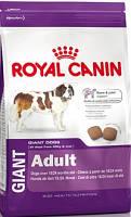 Корм Royal Canin (Роял Канин) Giant Adult для взрослых собак крупных пород 15 кг