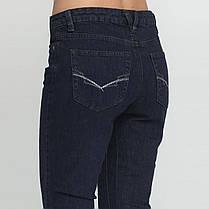 Женские джинсы HIS HS283180, фото 3