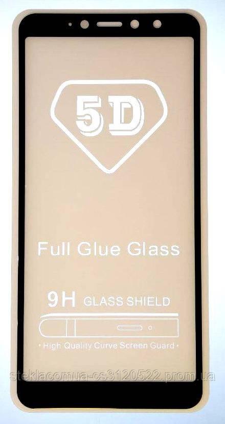 Защитное стекло 5D Xiaomi Redmi  S2/Y2 Black (Черная рамка)