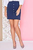 """Красивая деловая юбка выше колен с накладными карманами и заклепками """"Наяна"""" темно-синяя"""