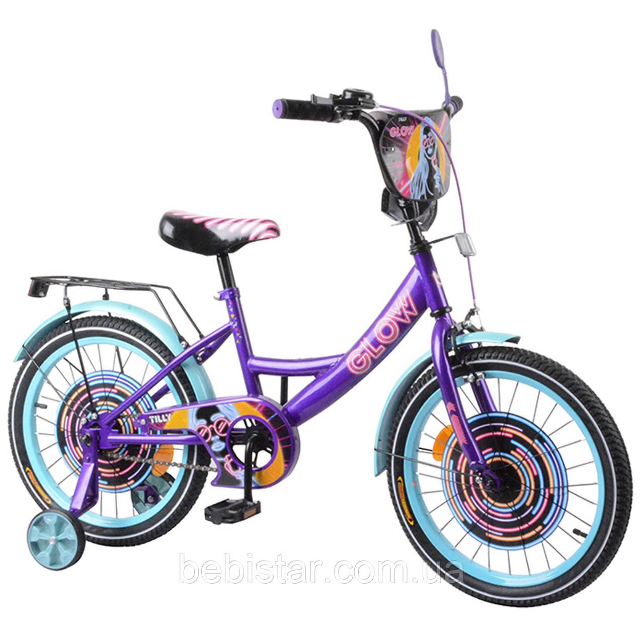 """Дитячий двоколісний велосипед фіолетовий TILLY Glow 18"""" передні гальма, дзвіночок для дітей 5-7 років"""