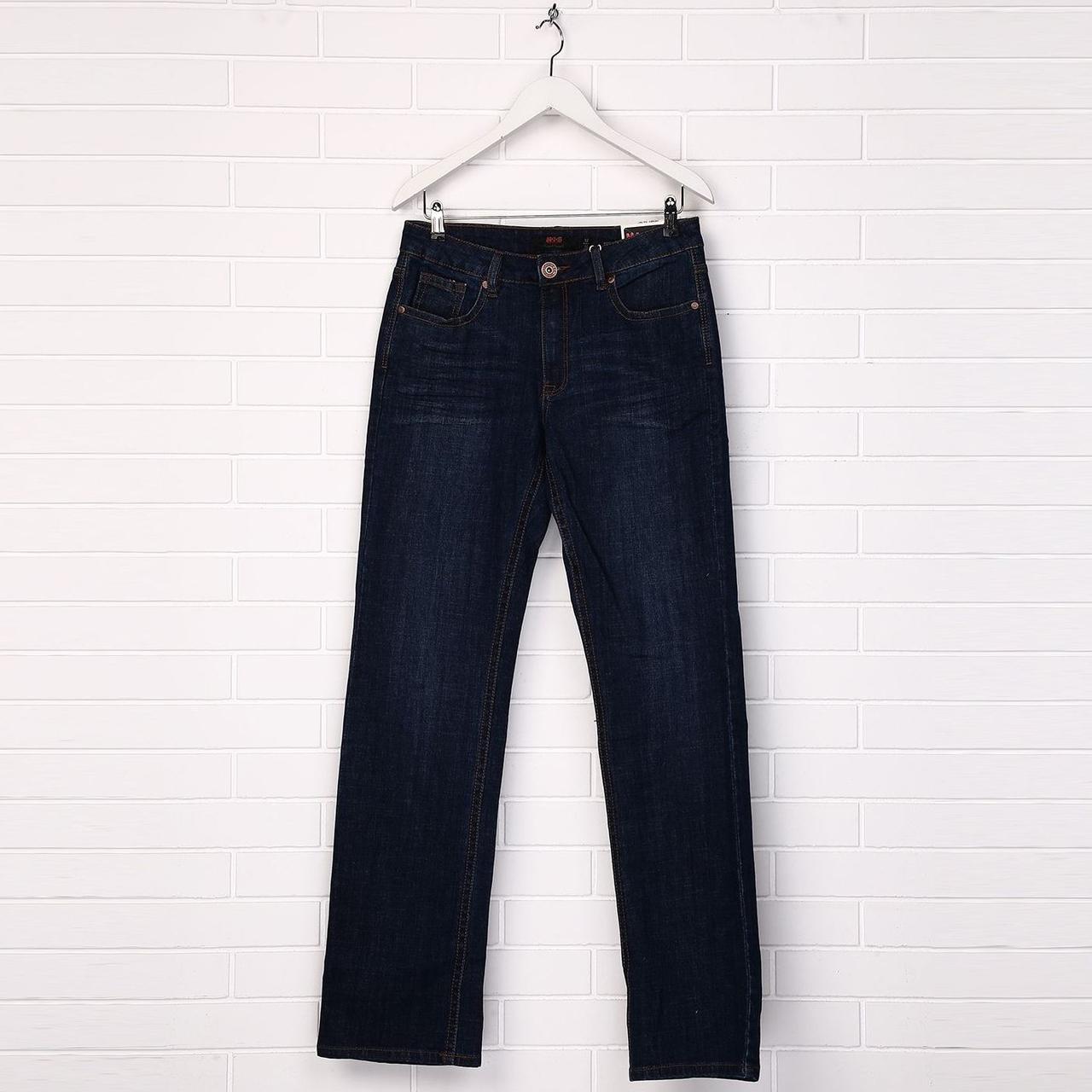 Чоловічі джинси HIS HS731900 (32W36L)
