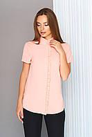 """Стильная женская блузка-рубашка с короткими рукавами и рюшами вдоль застежки """"L-416"""" персиковая"""