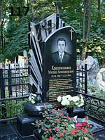 Ексклюзивний пам'ятник з граніту для чоловіка на могилу