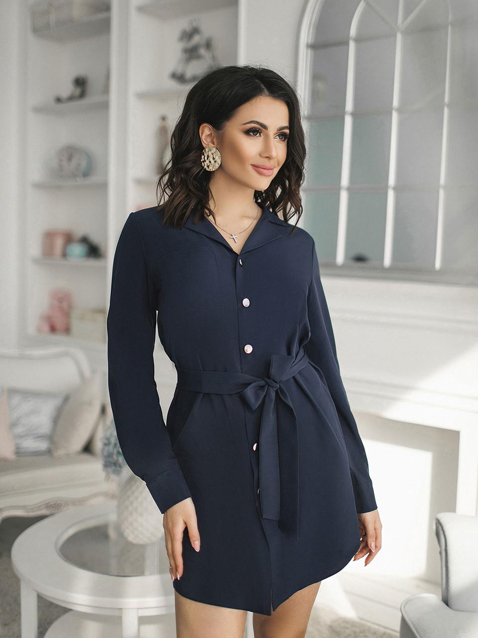 Темно-синее Платье-рубашка с поясом
