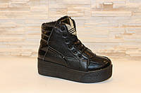 Ботинки зимние женские черные С311