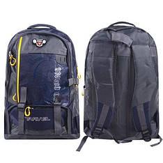 Рюкзак туристичний 52*30*20см, R15921