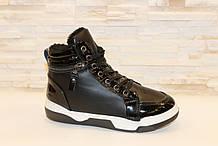 Ботинки зимние черные С324