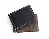 Мужской кошелек зажим для денег