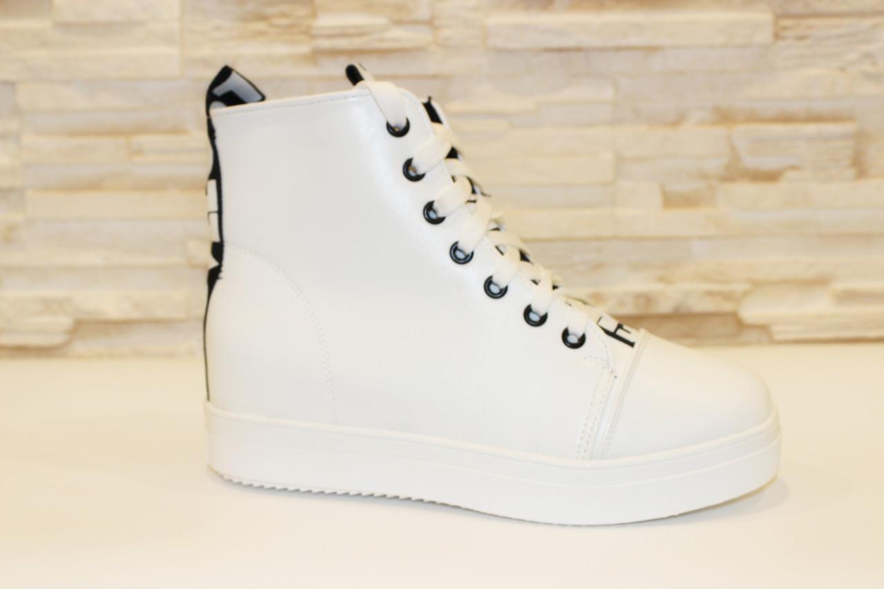 Ботиночки сникерсы белые Love Д428