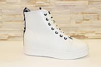 Ботиночки сникерсы белые Love Д428, фото 1