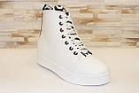 Ботиночки сникерсы белые Love Д428, фото 2