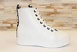 Ботиночки сникерсы белые Love Д428, фото 3