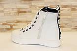 Ботиночки сникерсы белые Love Д428, фото 4