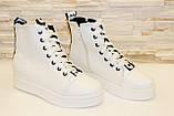 Ботиночки сникерсы белые Love Д428, фото 5