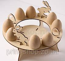 Пасхальный декор на 8 яиц. Диаметр 21 см.