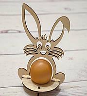 Декор для пасхального стола. Зайчик. 1 яйцо.
