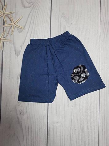 Детские шорты для мальчика с пайетками перевёртыш 5-8 лет, фото 2