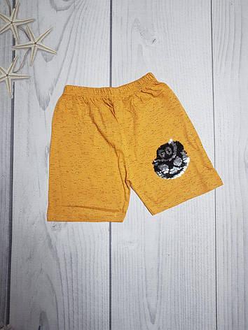 Дитячі шорти для хлопчика з паєтками перевертиш 5-8 років, фото 2