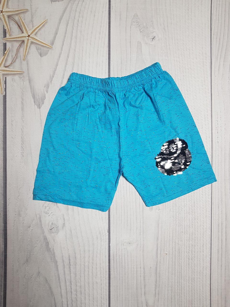 Детские шорты для мальчика с пайетками перевёртыш 5-8 лет
