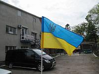 Флаг Украины с трезубцем 70х105 (Флаги Украины)